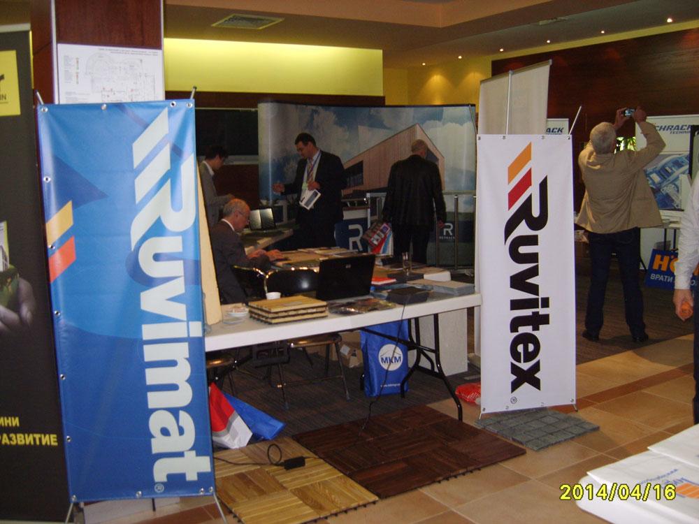MKM в Албена 2014