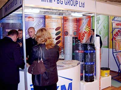 """Изложение """"Енергийна ефективност"""" София - април 2007"""