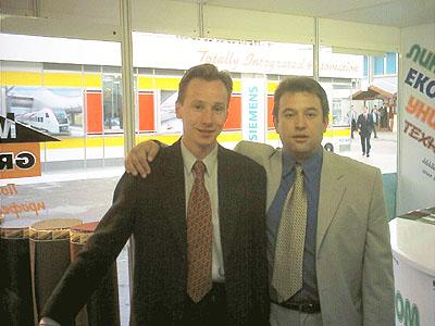Пловдивски панаир – есен 2003г.