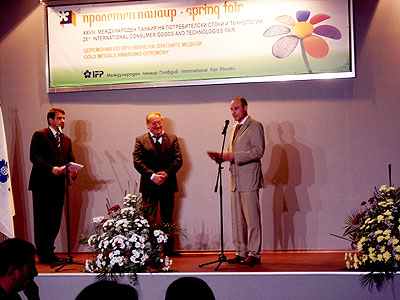 ПЛОВДИВСКИ ПАНАИР - пролет'2008