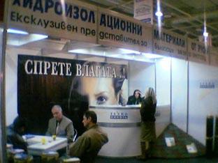 изложение МКМ 2003