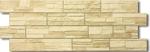 fasadni_paneli_stein_iantarnii