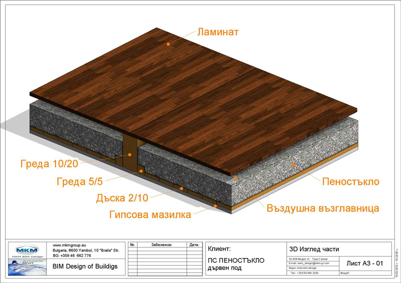podova_peno_darven_pod